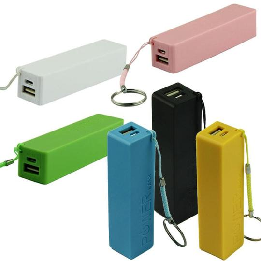 https://everythingtechgear.com/collections/portable-chargers/products/portable-battery-charger-with-key-chain